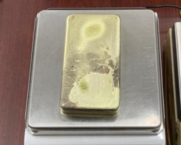 Gold bar (5.08Kg purity 99.9999%) post-refining at Hong Kong refinery