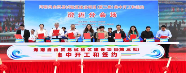 GTG Chairman and CEO, Dr Paul Kasian (front row, 3rd from left) proudly accepting the formal documentation to establish Genetic Technologies' operations in Hainan, China.