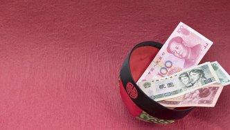 ABT China