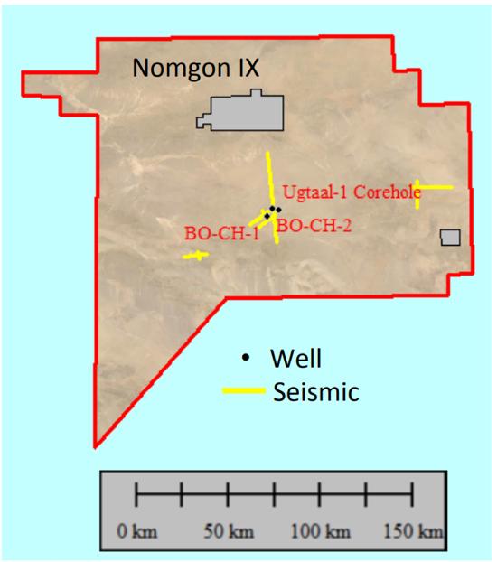 Elixir's Nomgon IX CBM PSC