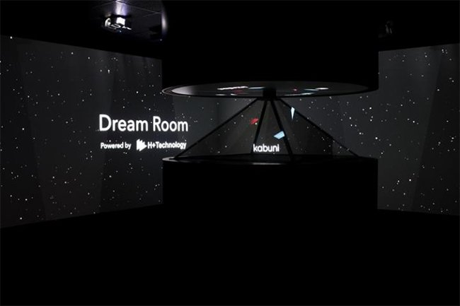 KBU-dream-room