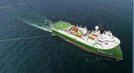 Polarcus Niala, which has completed the Beehive 3D Seismic Survey