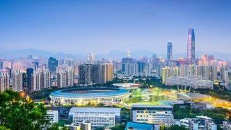 Shenzhen financial district