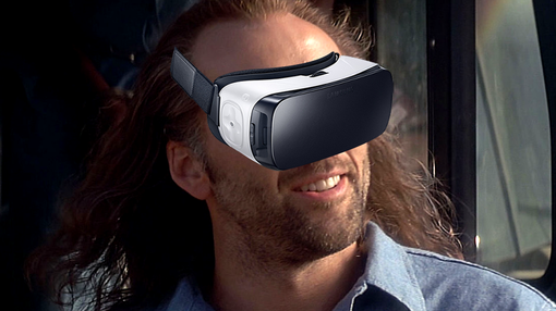 Virtual reality: a (very) brief history, part 2