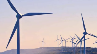 Province Resources to harness ERM's ESG expertise